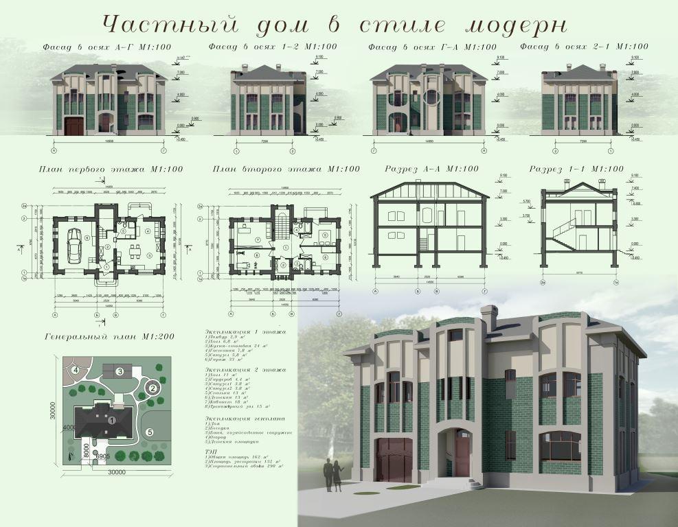 Жилой дом из оцилиндрованного бревна
